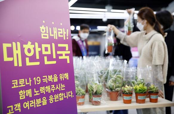 SR, '힘내라 대한민국!' 화훼농가돕기 캠페인