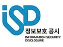 정보보호공시우수기업 인증마크