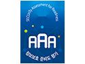 정보보호 준비도 평가 (AAA등급) 인증마크